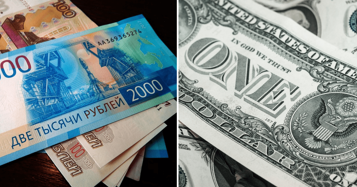 Dolár je výrazne nadhodnotený